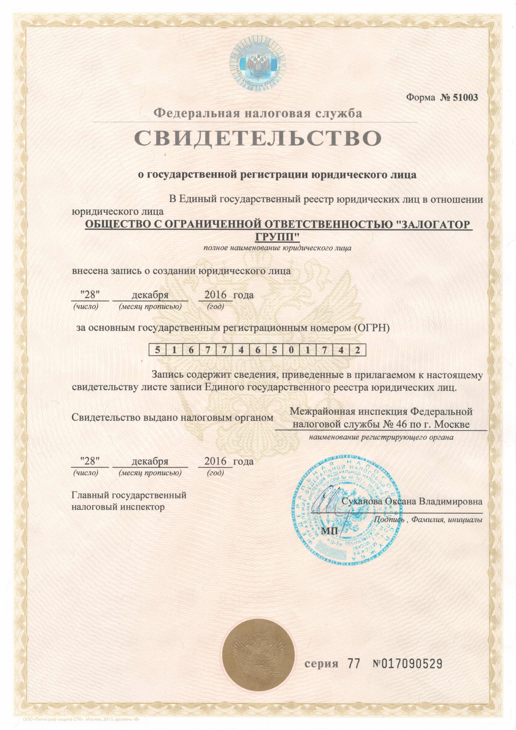 Автоломбард в Воронеже под залог ПТС круглосуточно